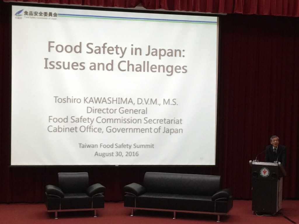 Taiwan-food-safety-summit4
